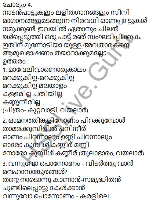 Adisthana Padavali Malayalam Standard 10 Solutions Unit 2 Chapter 2 Onamuttath 5