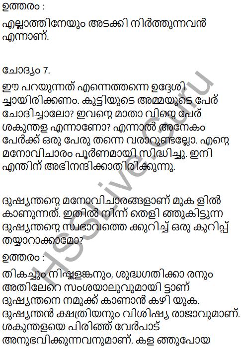 Kerala Padavali Malayalam Standard 10 Solutions Unit 1 Chapter 2 Rtuyeagam 19