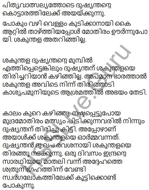 Kerala Padavali Malayalam Standard 10 Solutions Unit 1 Chapter 2 Rtuyeagam 25