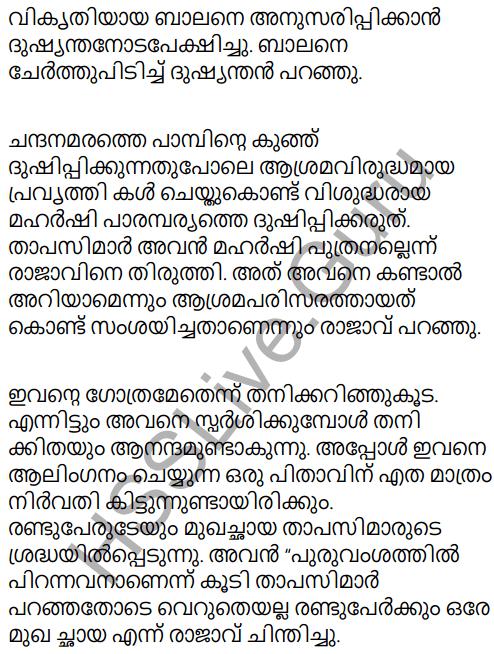 Kerala Padavali Malayalam Standard 10 Solutions Unit 1 Chapter 2 Rtuyeagam 28