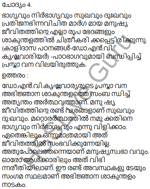 Kerala Padavali Malayalam Standard 10 Solutions Unit 1 Chapter 2 Rtuyeagam 7