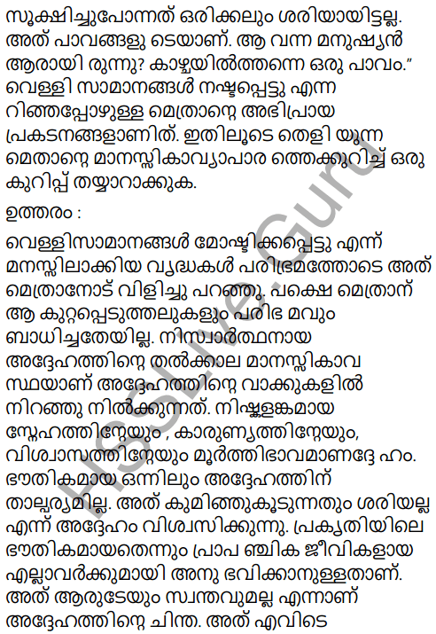 Kerala Padavali Malayalam Standard 10 Solutions Unit 1 Chapter 3 Pavangal 16