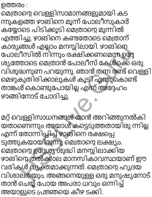 Kerala Padavali Malayalam Standard 10 Solutions Unit 1 Chapter 3 Pavangal 18