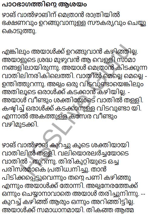 Kerala Padavali Malayalam Standard 10 Solutions Unit 1 Chapter 3 Pavangal 21
