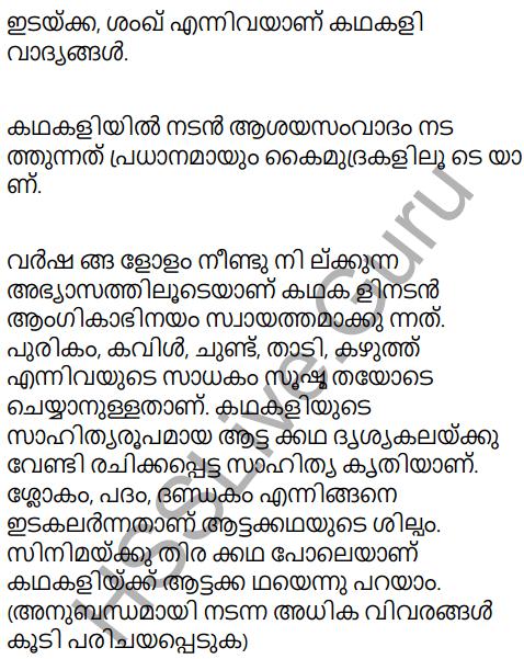 Kerala Padavali Malayalam Standard 10 Solutions Unit 3 Chapter 1 Pralobhanam 22