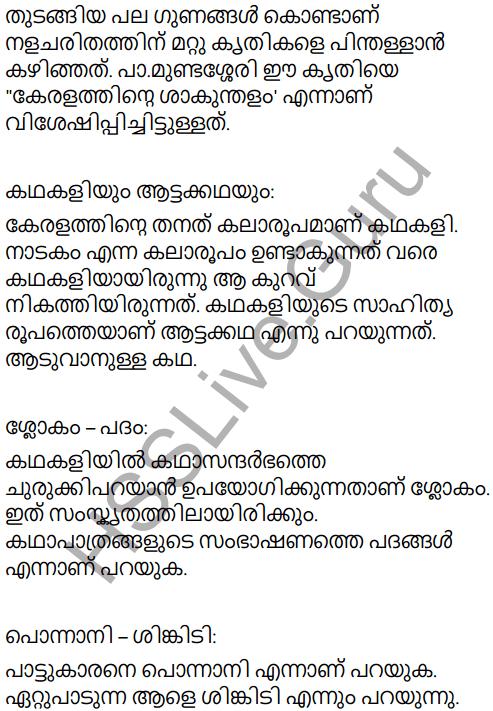 Kerala Padavali Malayalam Standard 10 Solutions Unit 3 Chapter 1 Pralobhanam 28