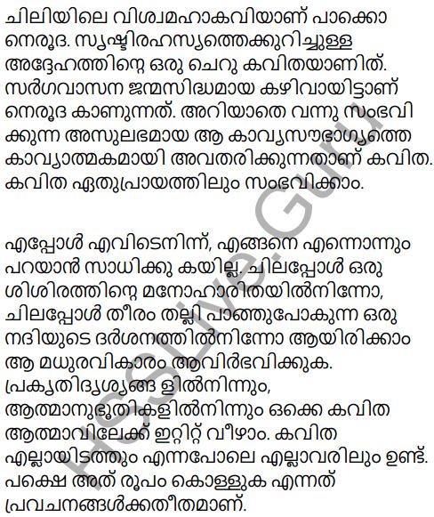 Kerala Padavali Malayalam Standard 10 Solutions Unit 4 Chapter 1 Akkarmashi 30