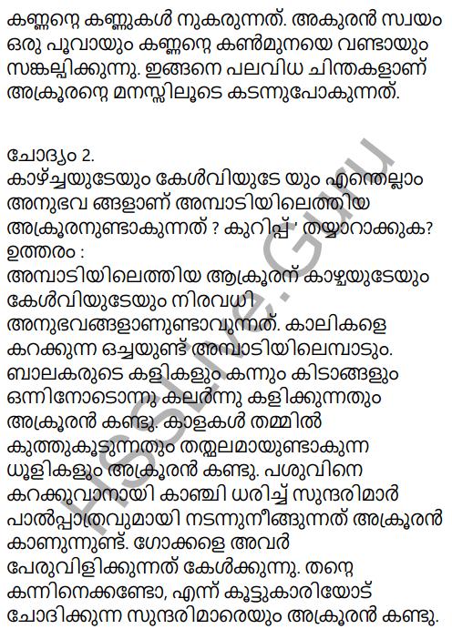 KeralaPadavali Malayalam Standard 9 Solutions Unit 5 Chapter 1 Ambadiyilekku 3