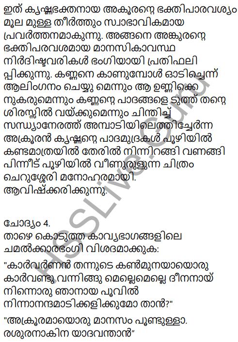 KeralaPadavali Malayalam Standard 9 Solutions Unit 5 Chapter 1 Ambadiyilekku 5