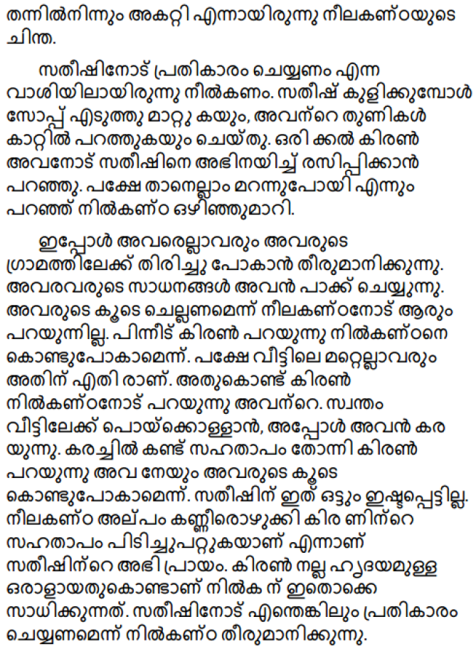 Kerala Syllabus 10th Standard English Solutions Unit 5 Chapter 3 The Castaway 9