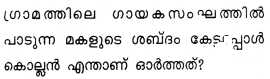 Kerala Syllabus 8th Standard English Solutions Unit 3 Chapter 4 The Village Blacksmith 7