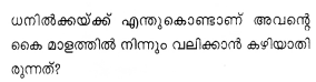 Kerala Syllabus 8th Standard English Solutions Unit 4 Chapter 4 A Day in the Country 9