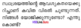 Kerala Syllabus 8th Standard English Solutions Unit 5 Chapter 4 Solitude 6