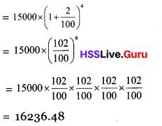 Kerala Syllabus 8th Standard Maths Solutions Chapter 5 Money Maths 4