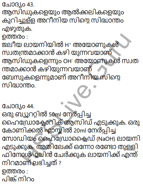 Kerala Syllabus 9th Standard Chemistry Solutions Chapter 5 Acids, Bases, Salts in Malayalam 20