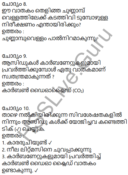 Kerala Syllabus 9th Standard Chemistry Solutions Chapter 5 Acids, Bases, Salts in Malayalam 5