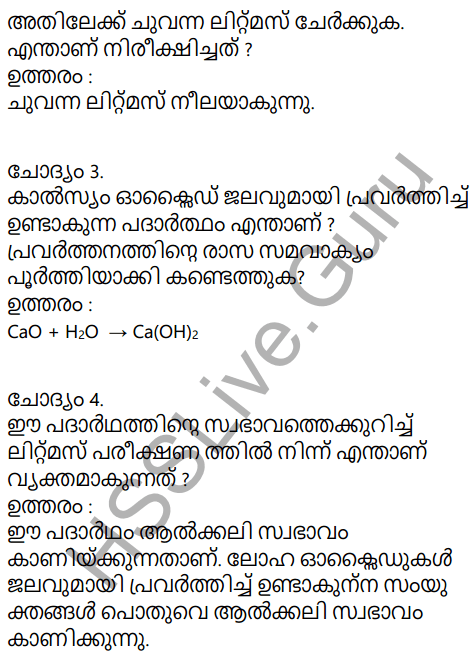 Kerala Syllabus 9th Standard Chemistry Solutions Chapter 5 Acids, Bases, Salts in Malayalam 56