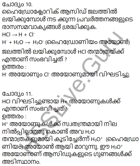 Kerala Syllabus 9th Standard Chemistry Solutions Chapter 5 Acids, Bases, Salts in Malayalam 60