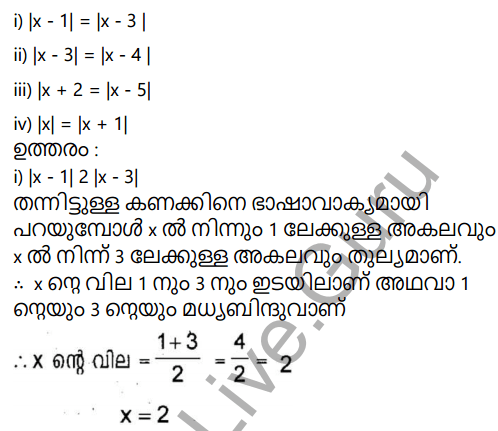 Kerala Syllabus 9th Standard Maths Solutions Chapter 10 Real Numbers in Malayalam 10