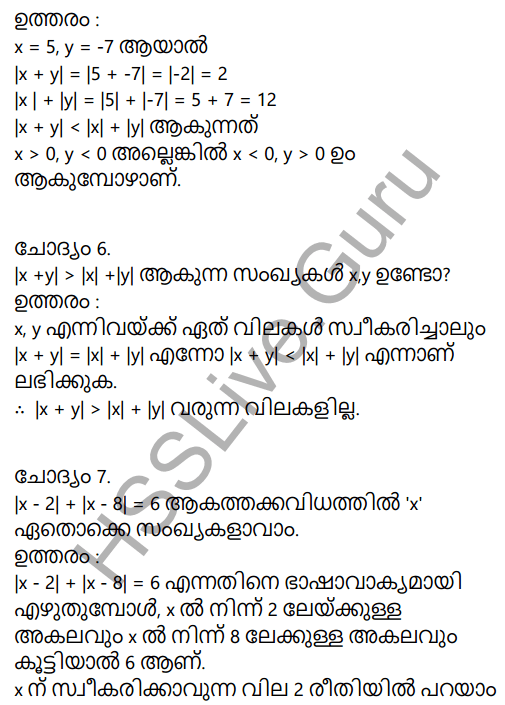 Kerala Syllabus 9th Standard Maths Solutions Chapter 10 Real Numbers in Malayalam 14