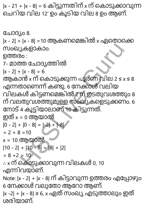 Kerala Syllabus 9th Standard Maths Solutions Chapter 10 Real Numbers in Malayalam 16