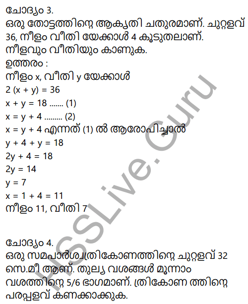 Kerala Syllabus 9th Standard Maths Solutions Chapter 3 Pairs of Equations Forms in Malayalam 20