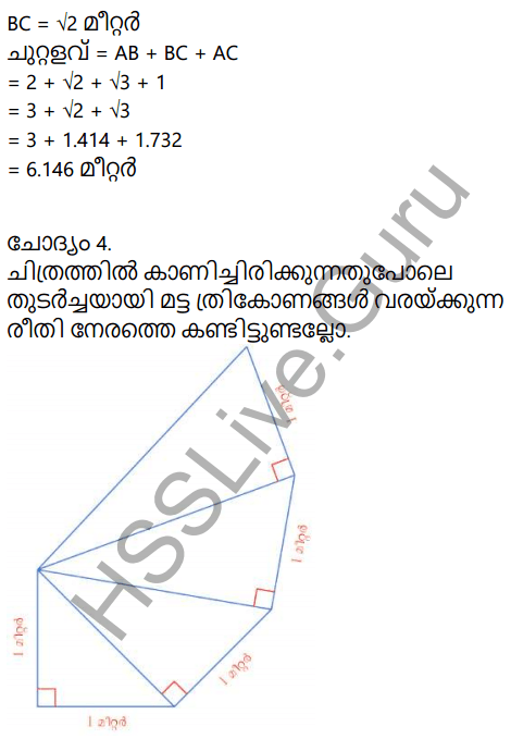 Kerala Syllabus 9th Standard Maths Solutions Chapter 4 New Numbers in Malayalam 12