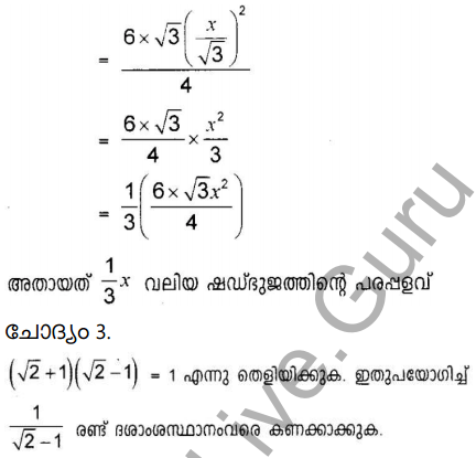 Kerala Syllabus 9th Standard Maths Solutions Chapter 4 New Numbers in Malayalam 31
