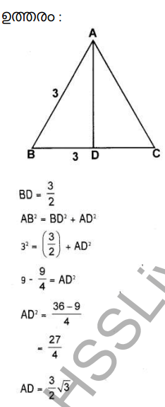 Kerala Syllabus 9th Standard Maths Solutions Chapter 4 New Numbers in Malayalam 43
