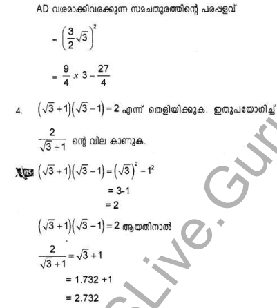 Kerala Syllabus 9th Standard Maths Solutions Chapter 4 New Numbers in Malayalam 44
