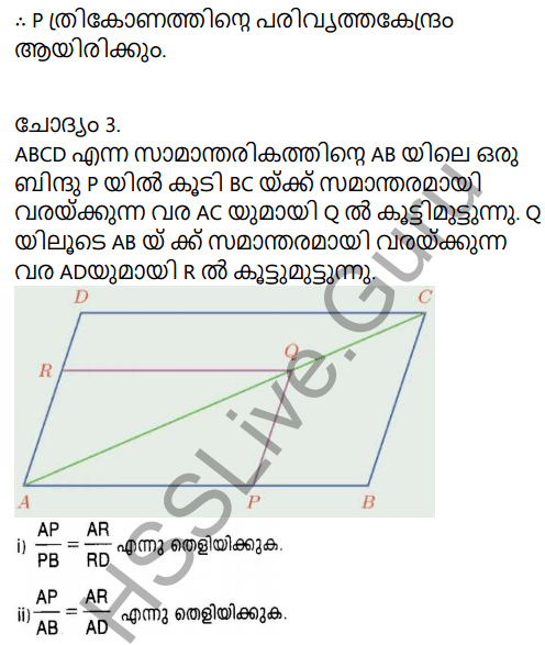 Kerala Syllabus 9th Standard Maths Solutions Chapter 6 Parallel Lines in Malayalam 17