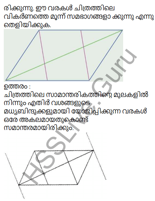 Kerala Syllabus 9th Standard Maths Solutions Chapter 6 Parallel Lines in Malayalam 20