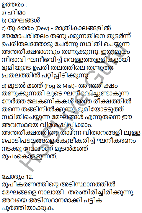 Kerala Syllabus 9th Standard Social Science Solutions Chapter 1 Sun The Ultimate Source in Malayalam 16