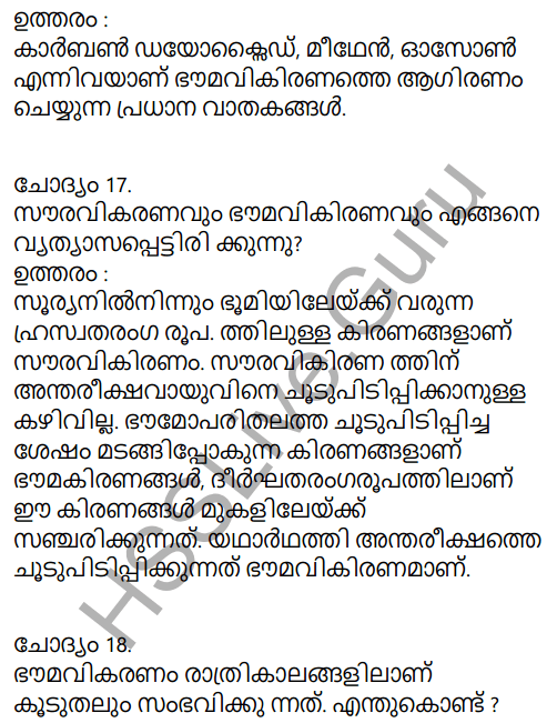 Kerala Syllabus 9th Standard Social Science Solutions Chapter 1 Sun The Ultimate Source in Malayalam 22