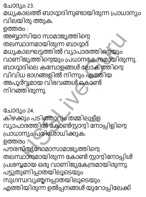 Kerala Syllabus 9th Standard Social Science Solutions Chapter 2 The East and the West Era of Exchanges in Malayalam 20