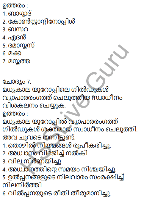 Kerala Syllabus 9th Standard Social Science Solutions Chapter 2 The East and the West Era of Exchanges in Malayalam 5