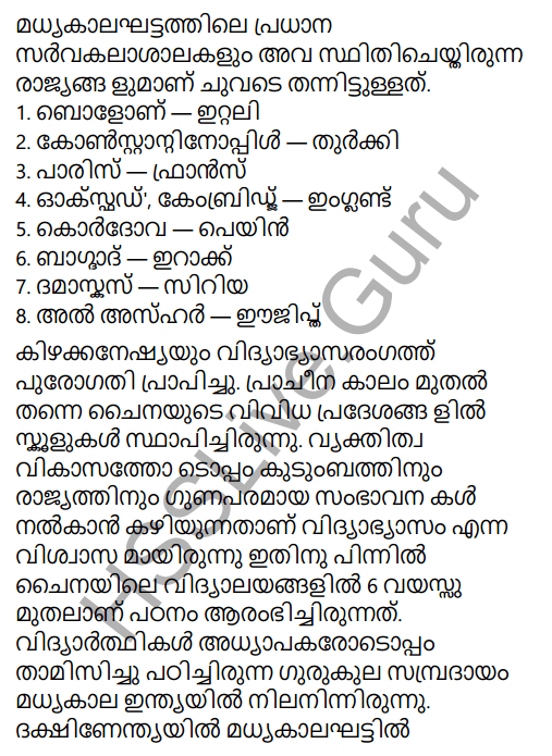 Kerala Syllabus 9th Standard Social Science Solutions Chapter 2 The East and the West Era of Exchanges in Malayalam 7