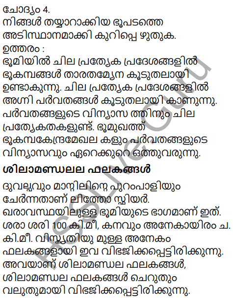 Kerala Syllabus 9th Standard Social Science Solutions Chapter 2 The Signature of Time in Malayalam 3