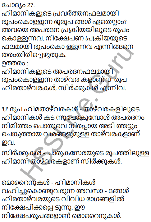 Kerala Syllabus 9th Standard Social Science Solutions Chapter 4 By the Hands of the Nature in Malayalam 19
