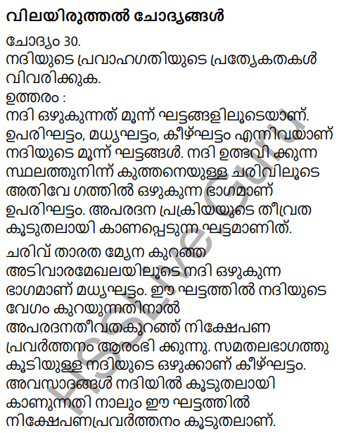 Kerala Syllabus 9th Standard Social Science Solutions Chapter 4 By the Hands of the Nature in Malayalam 23