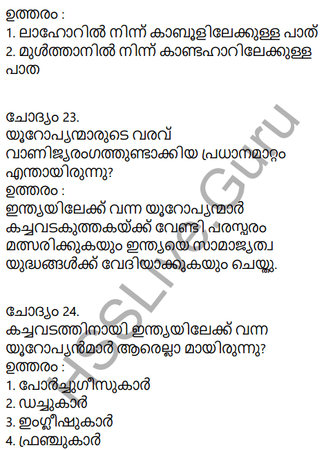Kerala Syllabus 9th Standard Social Science Solutions Chapter 5 Society and Economy in Medieval India in Malayalam 19