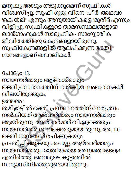 Kerala Syllabus 9th Standard Social Science Solutions Chapter 6 India, the Land of Synthesis in Malayalam 17