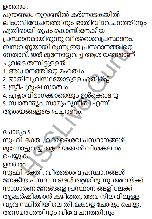 Kerala Syllabus 9th Standard Social Science Solutions Chapter 6 India, the Land of Synthesis in Malayalam 5