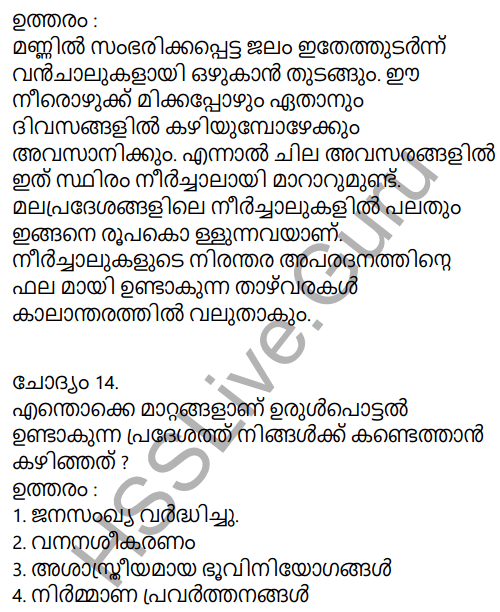 Kerala Syllabus 9th Standard Social Science Solutions Chapter 7 For a Safer Future in Malayalam 10
