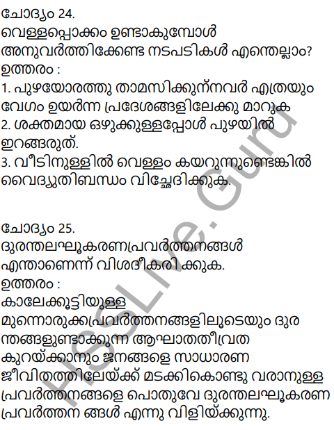 Kerala Syllabus 9th Standard Social Science Solutions Chapter 7 For a Safer Future in Malayalam 16