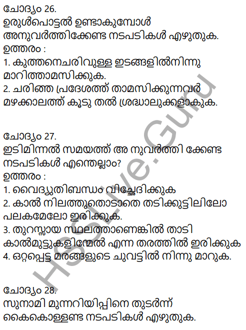 Kerala Syllabus 9th Standard Social Science Solutions Chapter 7 For a Safer Future in Malayalam 17