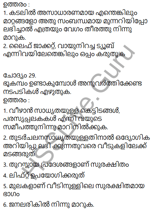 Kerala Syllabus 9th Standard Social Science Solutions Chapter 7 For a Safer Future in Malayalam 18
