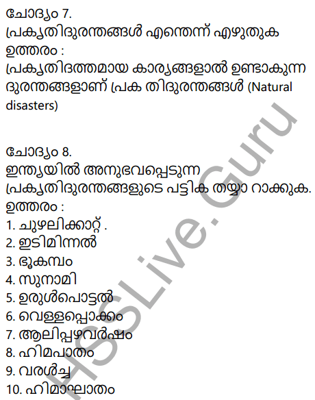 Kerala Syllabus 9th Standard Social Science Solutions Chapter 7 For a Safer Future in Malayalam 6