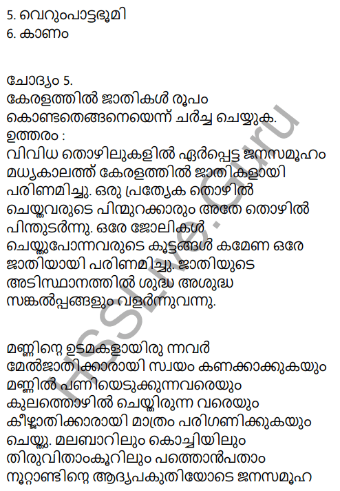 Kerala Syllabus 9th Standard Social Science Solutions Chapter 7 Kerala From Eighth to Eighteenth Century in Malayalam 4