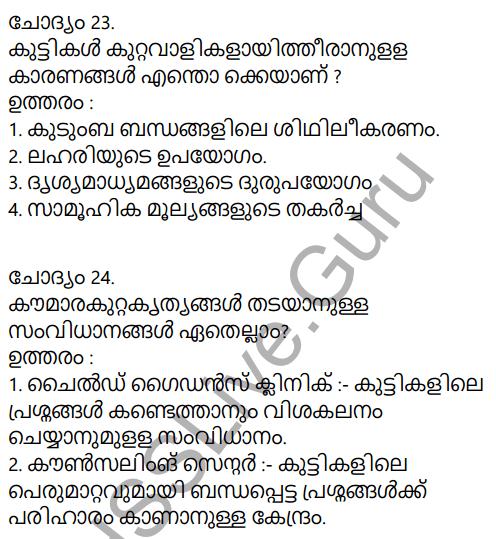 Kerala Syllabus 9th Standard Social Science Solutions Chapter 9 Towards a Bright Future in Malayalam 19